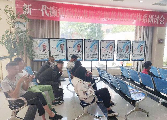 会诊现场|北京天坛医院杨伟力教授颠康会诊首日,众多患者慕名而来