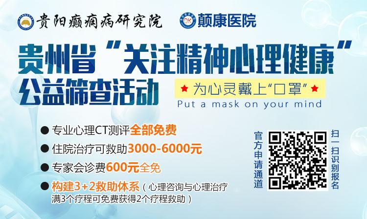 北京邓欣教授会诊圆满结束,没赶上的患者别着急,会诊惠民活动将持续至月末